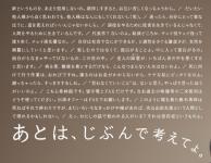宝島社と樹木希林 (2)
