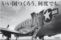 宝島2011広告
