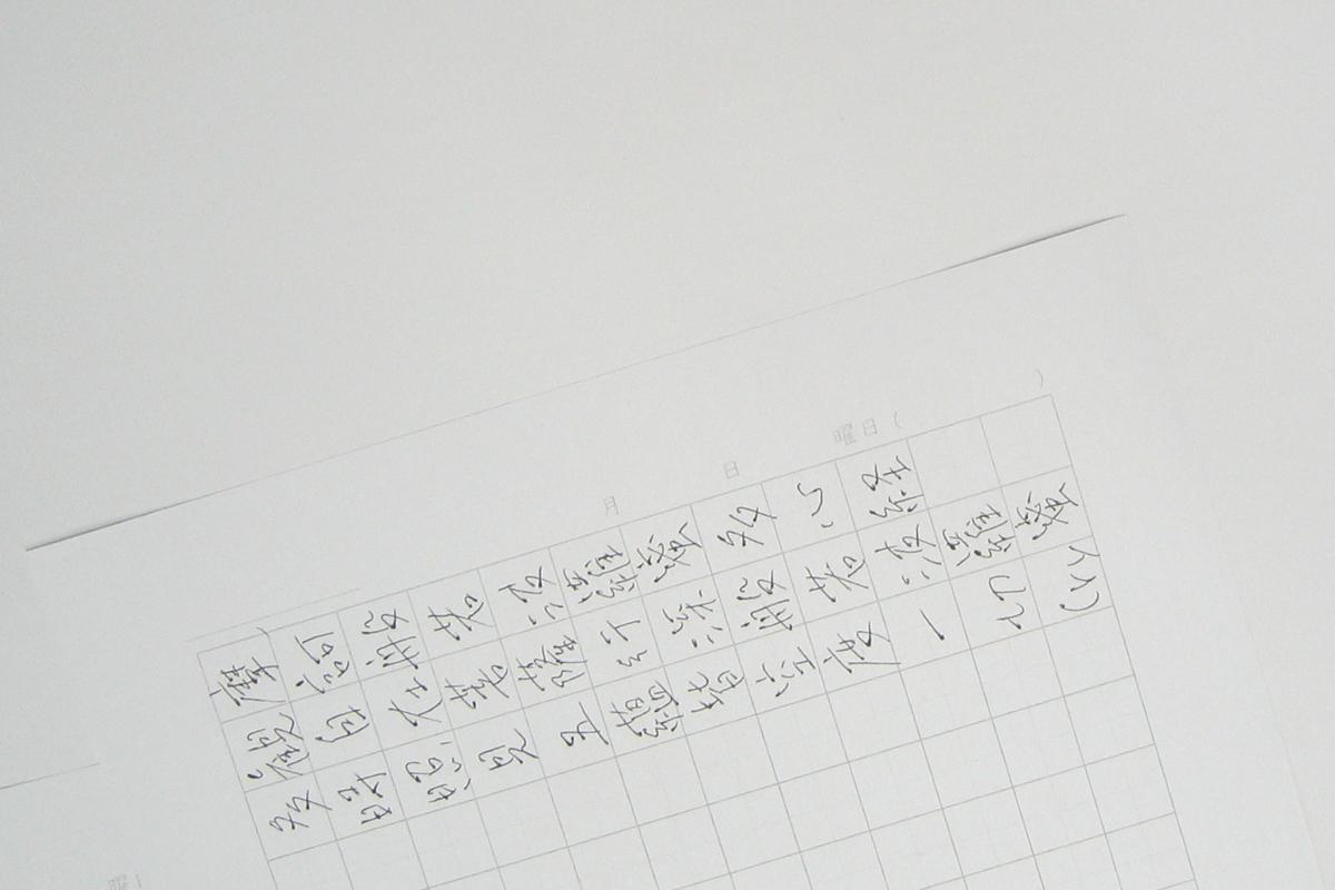 170521.jpg