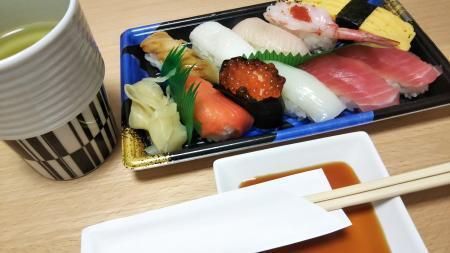 寿司食べた。