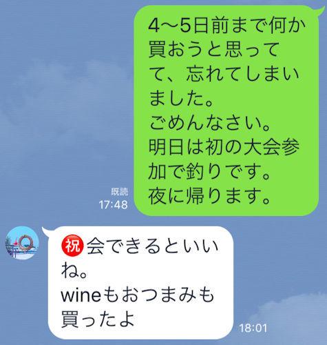 20181013007.jpg