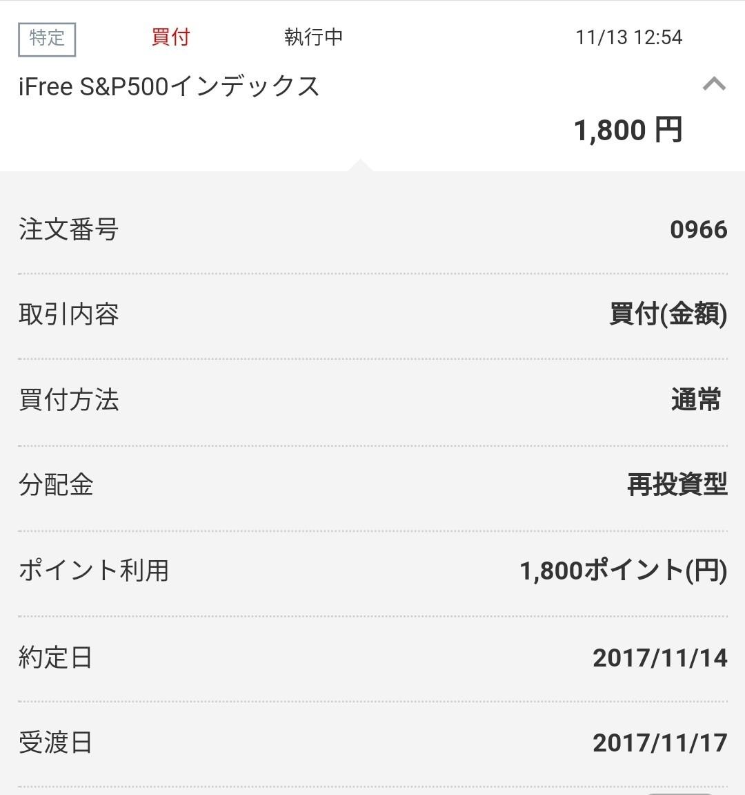 201711142210258ba.jpg