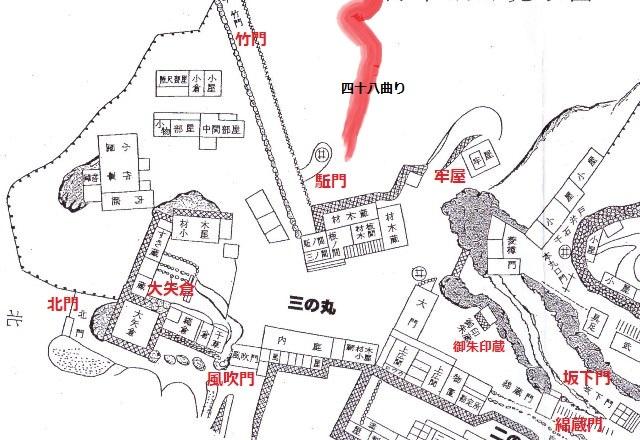 苗木城三の丸付近