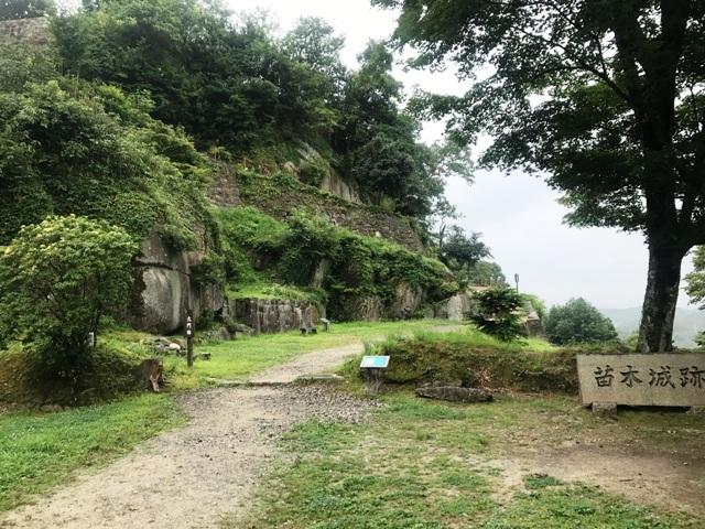 苗木城 (164)