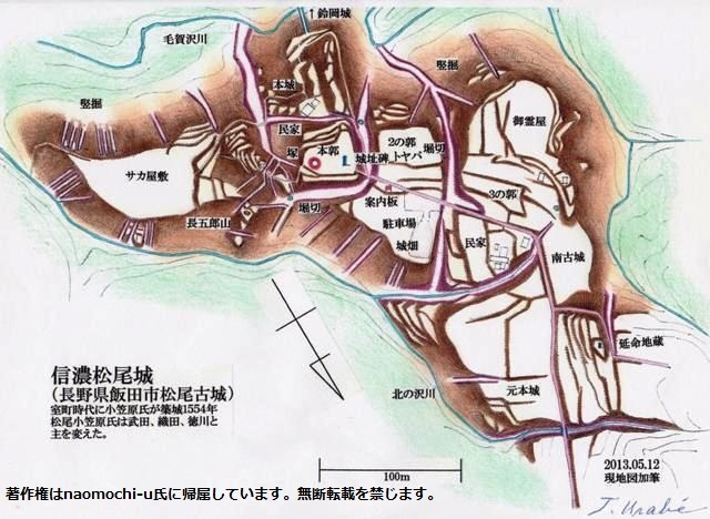松尾城縄張図① 001