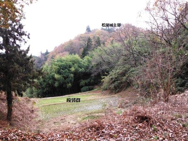 松尾城 (47)