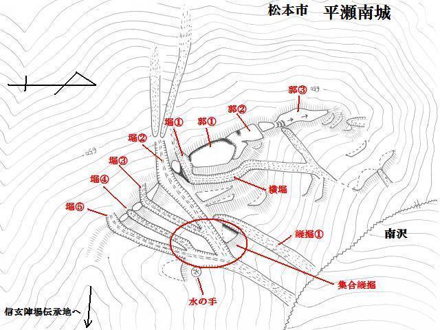 平瀬南城縄張図