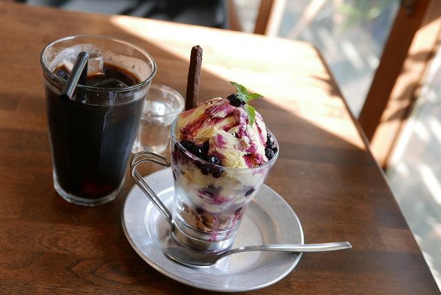 GOCYI CAFE012
