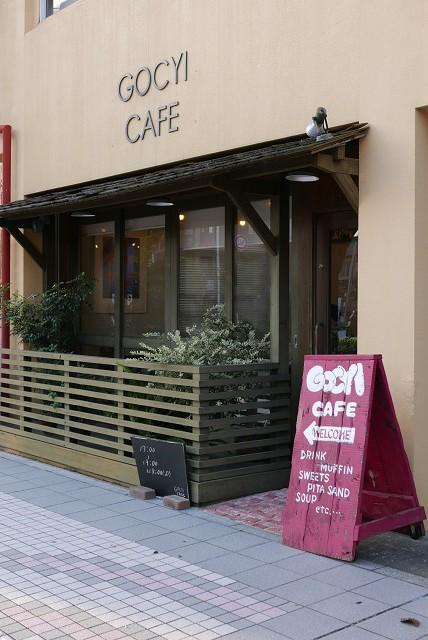 GOCYI CAFE016