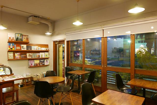 GOCYI CAFE021