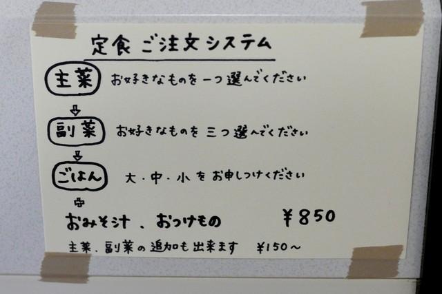 aozorasyokudo_itenngo022.jpg