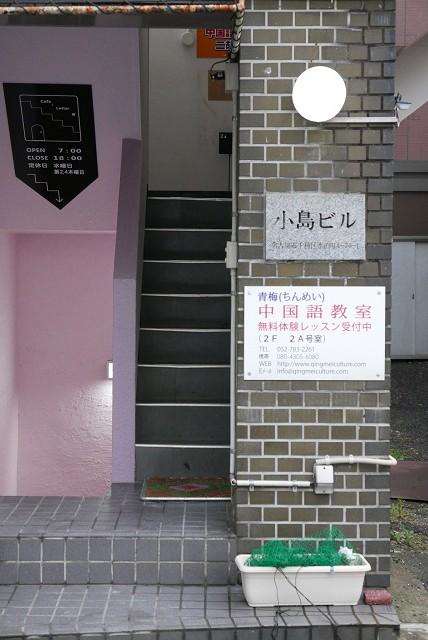 hoshikuzucoffee004.jpg