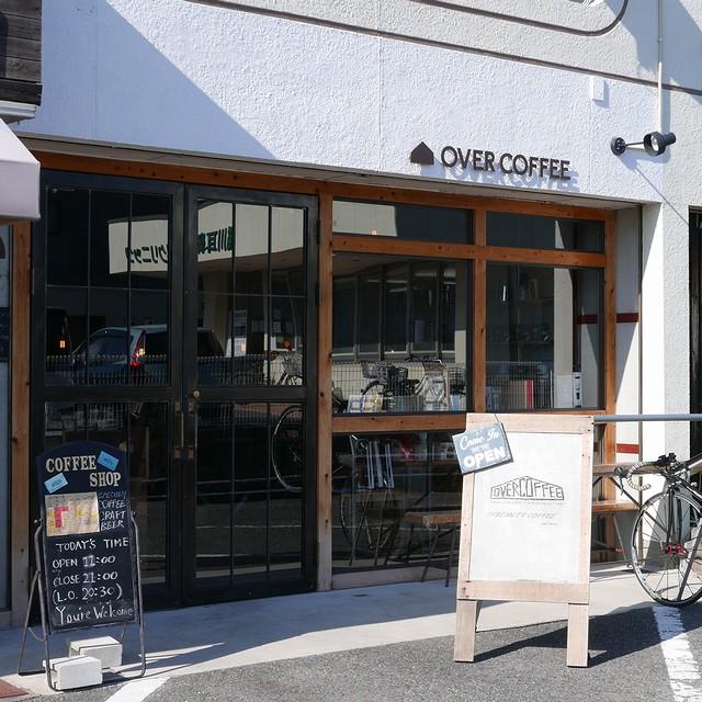 overcoffee012.jpg