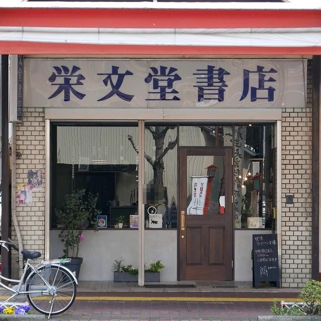 yojihan0014.jpg