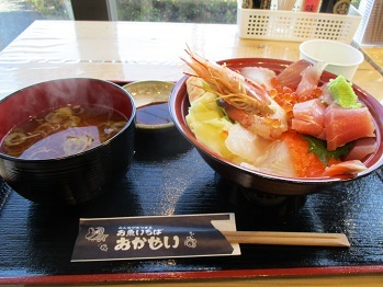 1026okasei-3.jpg