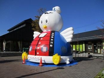 1026okasei-6.jpg