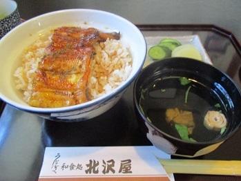 1209kitazawaya-2.jpg
