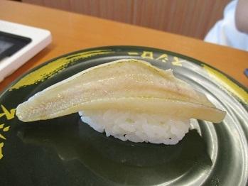 924susiro-11.jpg
