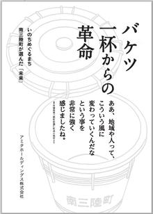 171208-books-thumb-autox308-20862.png