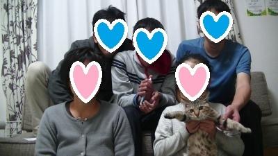 あじ家族写真