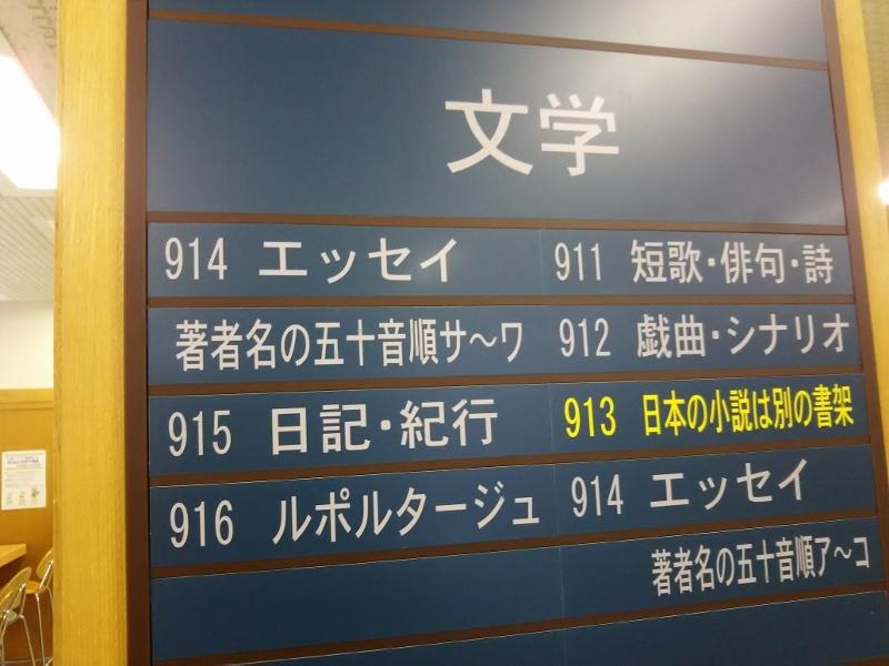 沢木耕太郎02 (800x600)