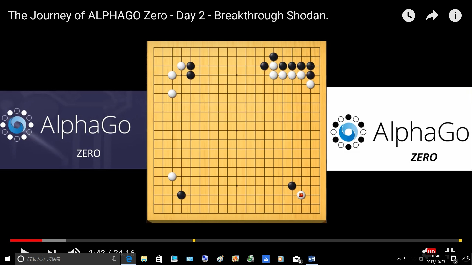 AlphaGo ZERO 2
