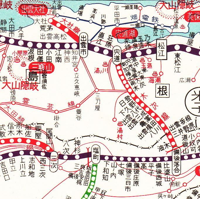 01木次線 (684x683)