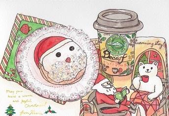 ブログ用クリスマス