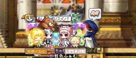 Maple_171002_000657.jpg