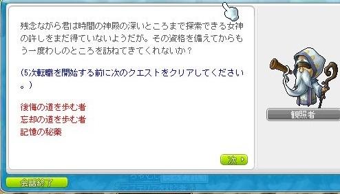 Maple_171113_235658.jpg