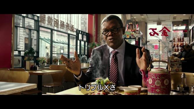 xXxroxc-Samuel L Jackson said triple X