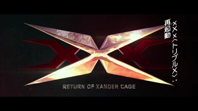 xXx-op logo