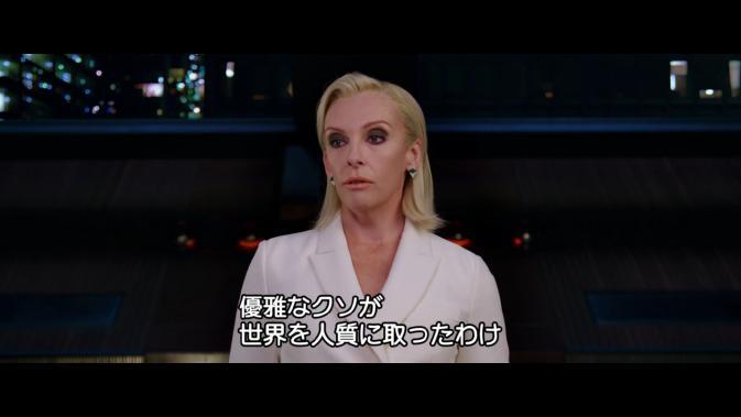 xXx-Toni Collette shit