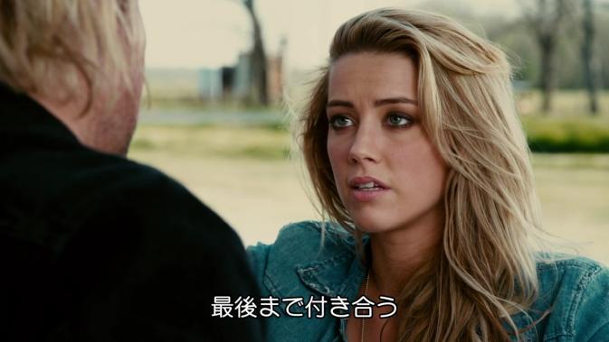 da-Amber Heard last