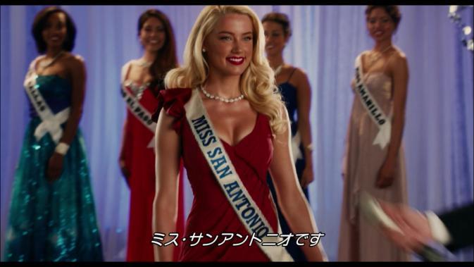 mk-Amber Heard miss san