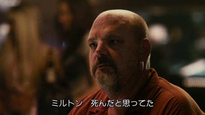 da-Pruitt Vince as Roy