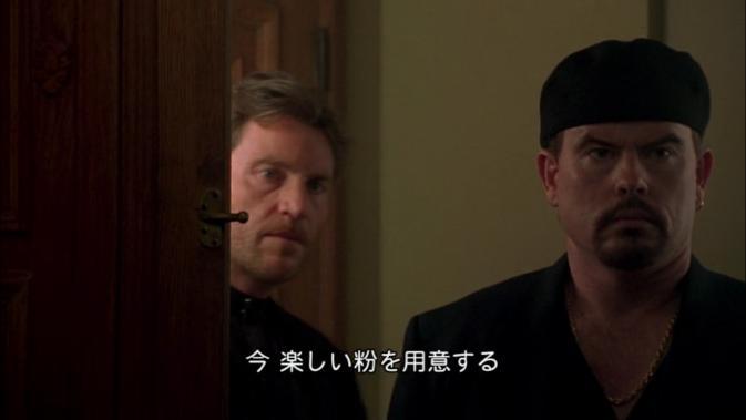 bbs-Marc Macaulay as Noah Trafficante