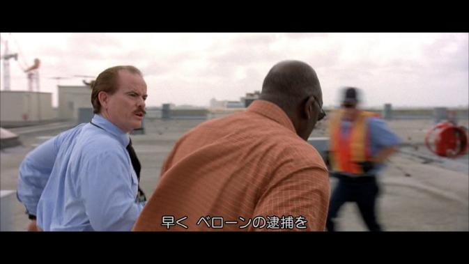 2f2f-Marc Macaulay as Agent2