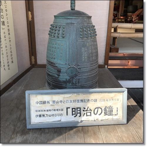 舘山寺IMG_6779-20181020