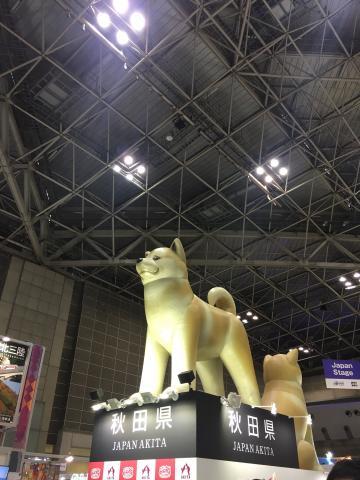 fc2blog_201709232131597e1.jpg