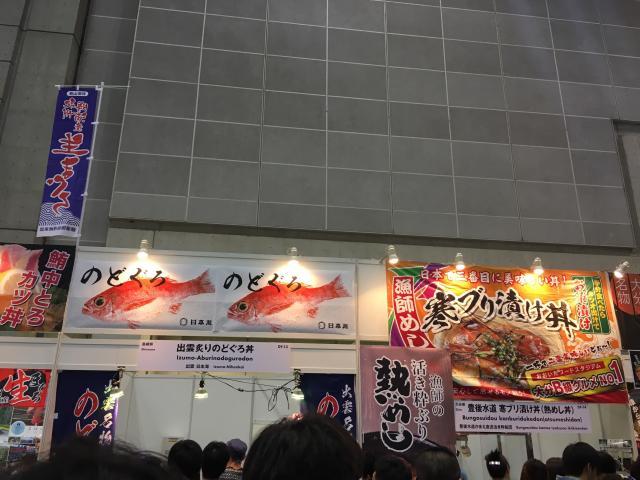 fc2blog_201709232132107bf.jpg