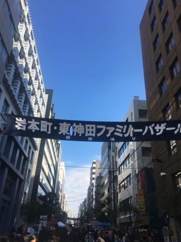 fc2blog_2017120318451150e.jpg