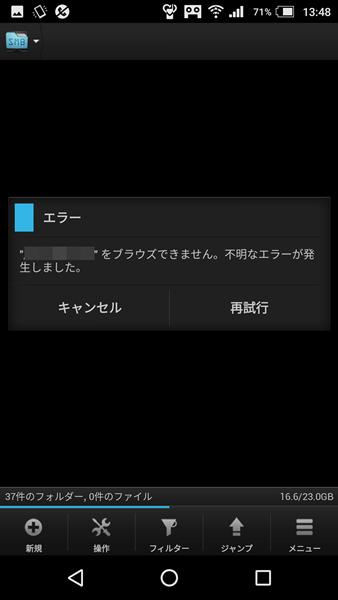 Screenshot_20171105-134831.png