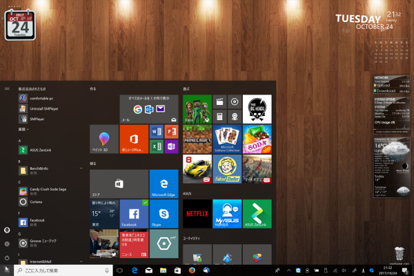 desktop-09.png