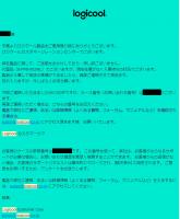 logicool_g613_0916.png
