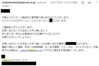 logicool_g613_1016.png