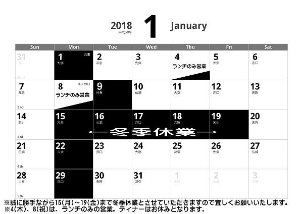 201701.jpg