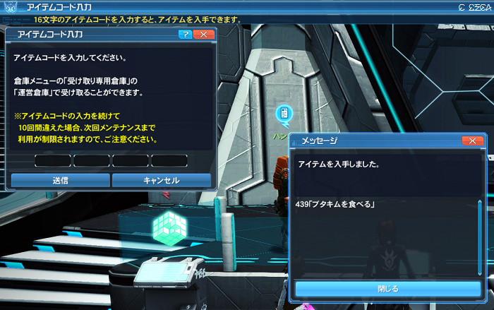 pso20181101_002855_001.png
