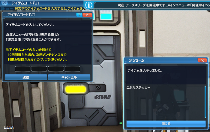 pso20181112_210343_000.png