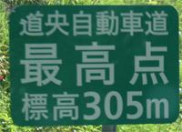 bl-ry28a.jpg
